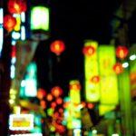 【夜を使いはたして feat. PUNPEE】2016年の日本語ラップを1曲あげるなら..【STUTS】