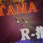 【第10試合】DOTAMA vs R-指定 【フリースタイルダンジョン東西!口迫歌合戦】