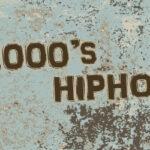 2000年代ヒップホップの名曲03「Party Up」